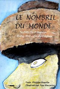 le-nombril-du-monde-bessoles-et-marcerou.JPG
